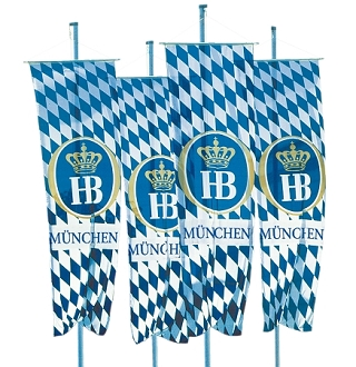 HB Vertical Banner - Small